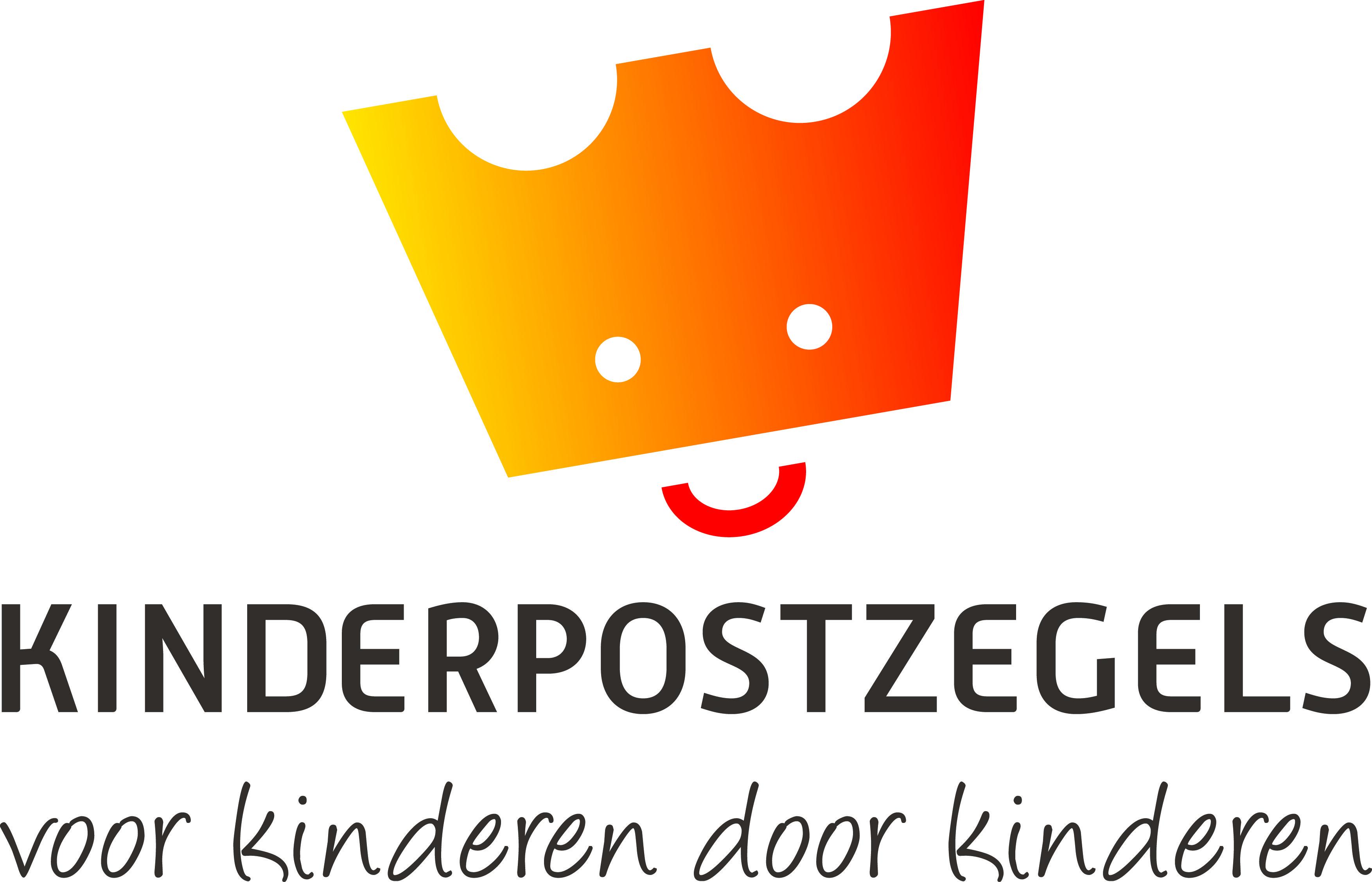 Stichting Kinderpostzegels Nederland